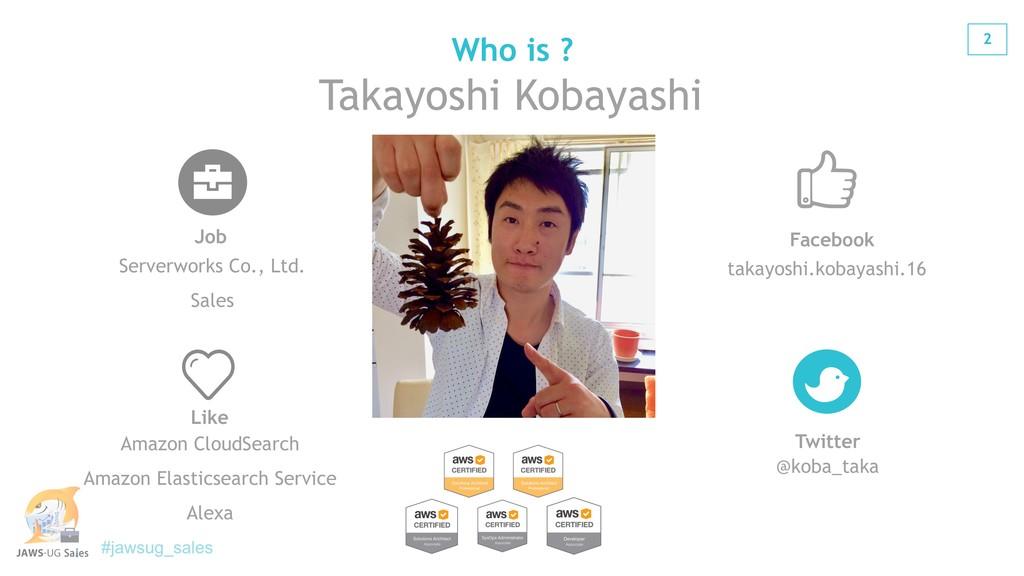 2 @koba_taka Twitter Amazon CloudSearch Amazon ...