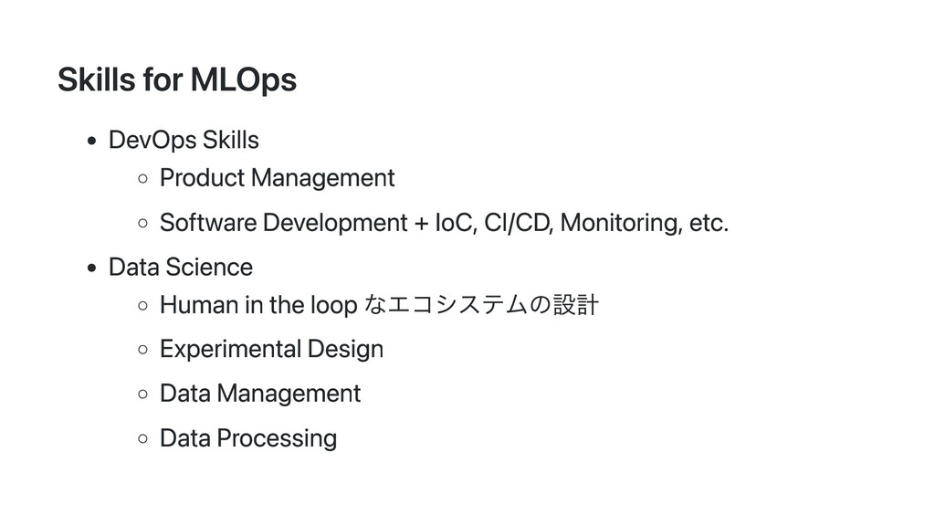 Skills for MLOps DevOps Skills Product Manageme...