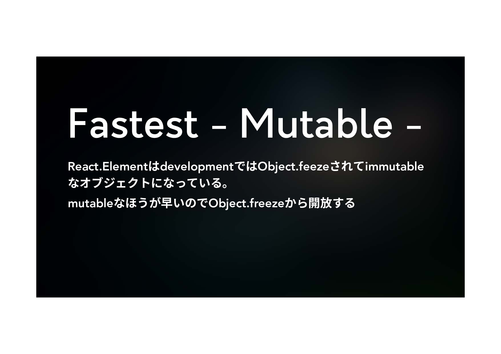 Fastest - Mutable - React.Elementכdevelopmentד...