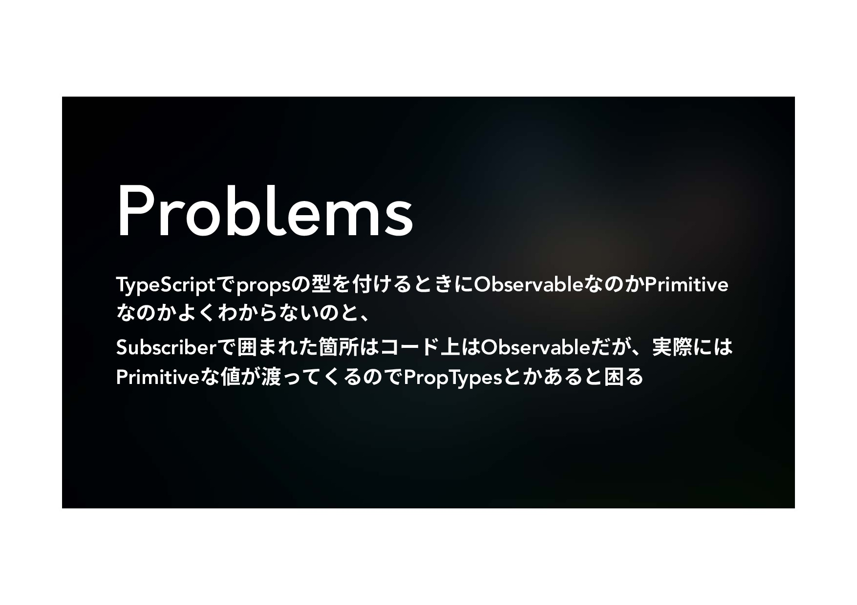 Problems TypeScriptדpropsך㘗׾➰ֽ׷הֹחObservableזך...