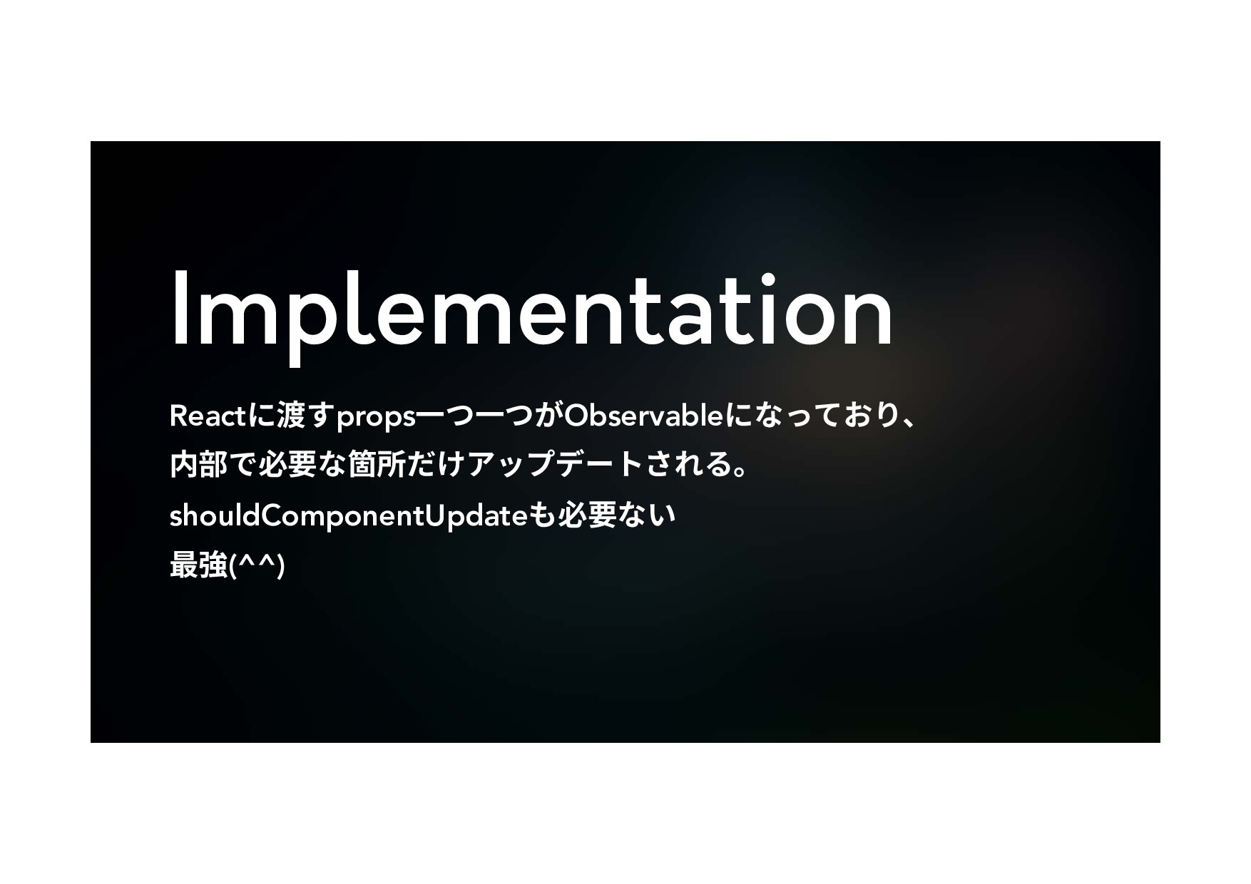 Implementation Reactח床ׅprops♧א♧אָObservableחז׏...
