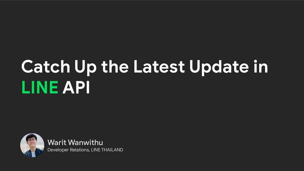 Catch Up the Latest Update in LINE API Warit Wa...