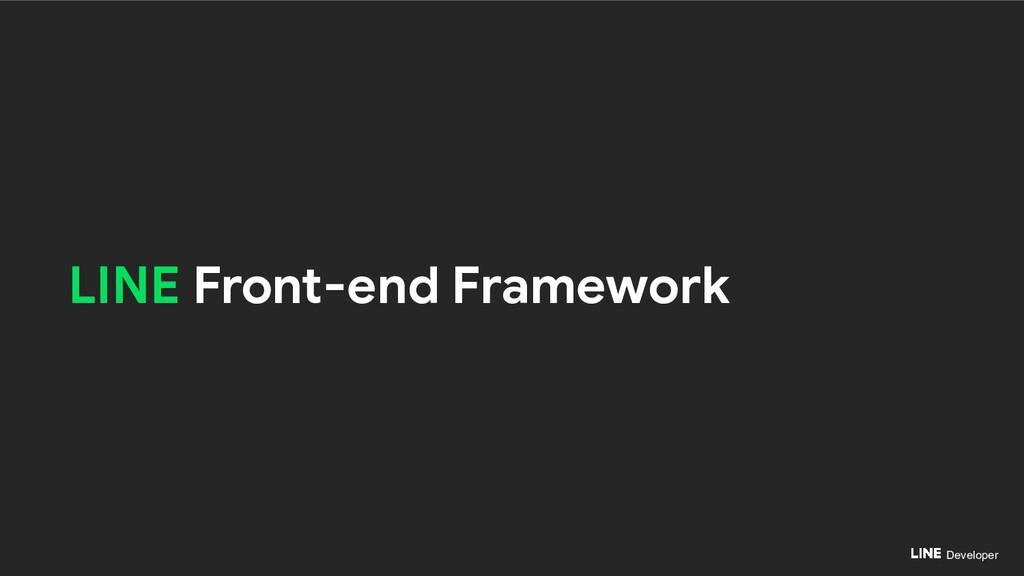 Developer LINE Front-end Framework