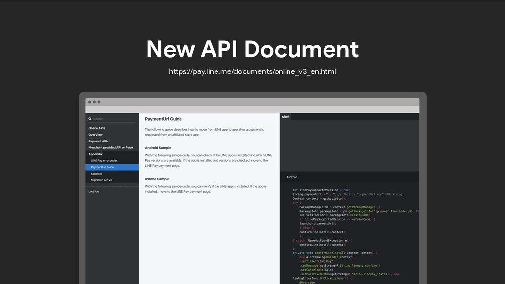 New API Document https://pay.line.me/documents/...