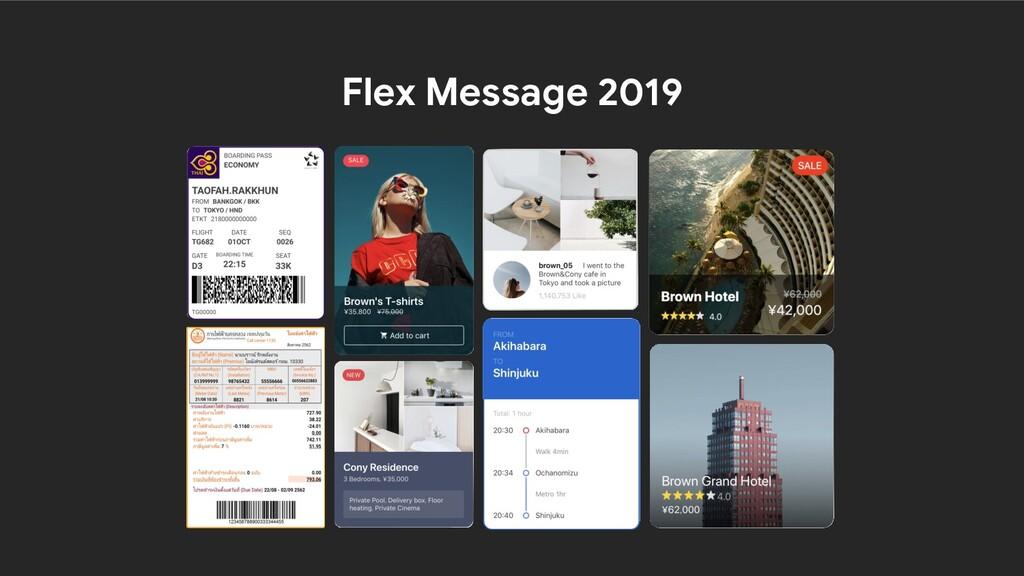 Flex Message 2019