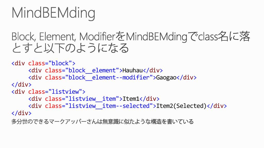"""<div class=""""block""""> <div class=""""block__element""""..."""