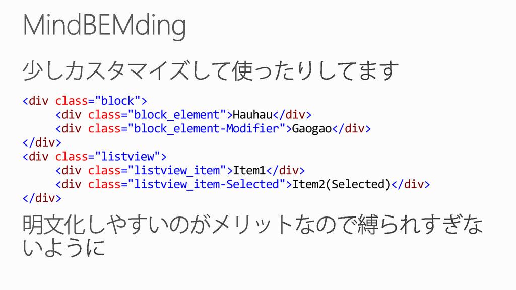 """<div class=""""block""""> <div class=""""block_element"""">..."""
