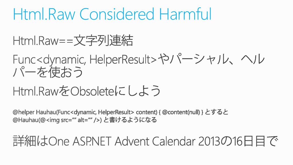 Html.Raw Considered Harmful