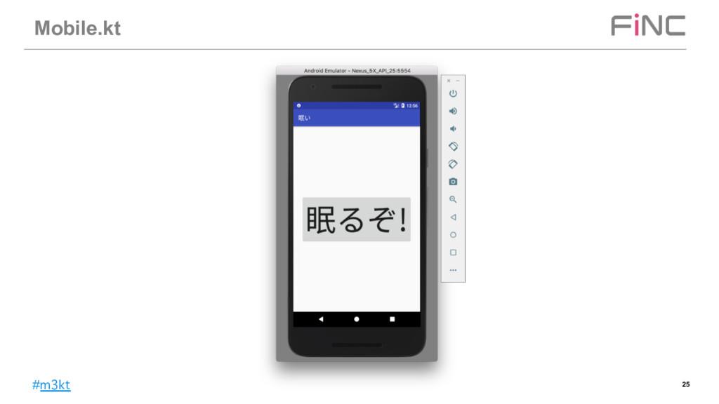 #m3kt Mobile.kt 25