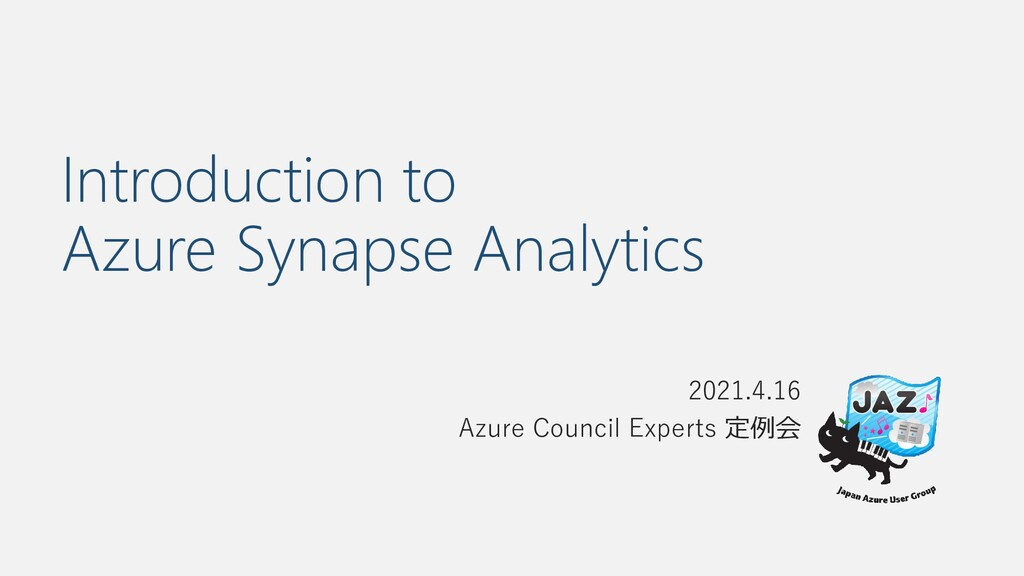 Introduction to Azure Synapse Analytics 2021.4....