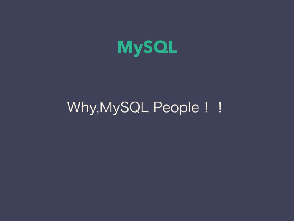 MySQL 8IZ.Z42-1FPQMFʂʂ