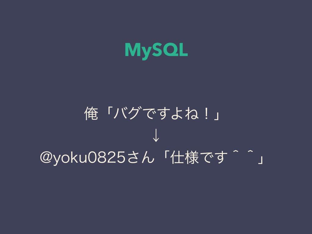 MySQL ԶʮόάͰ͢ΑͶʂʯ ˣ !ZPLV͞Μʮ༷Ͱ͢ʈʈʯ