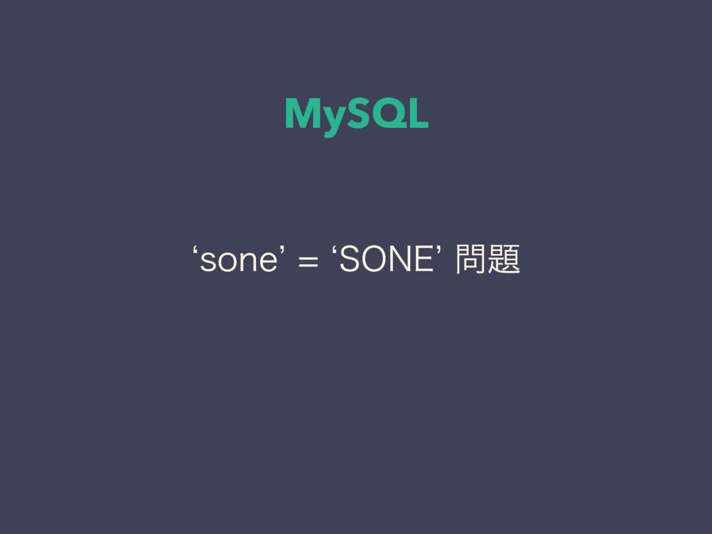 MySQL bTPOF`b40/&`