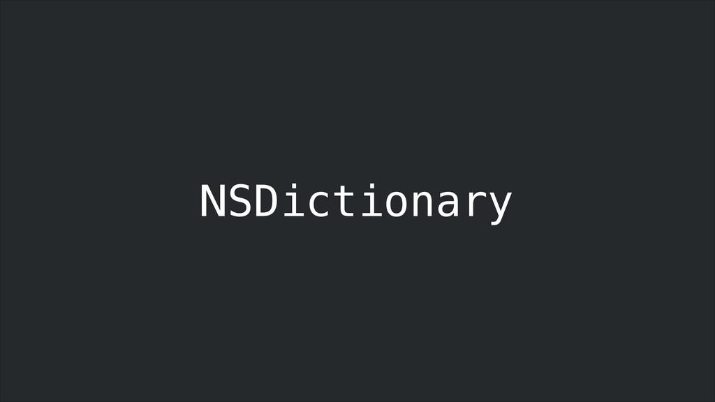 NSDictionary
