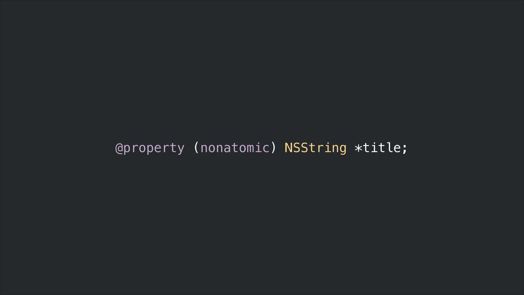 @property (nonatomic) NSString *title;
