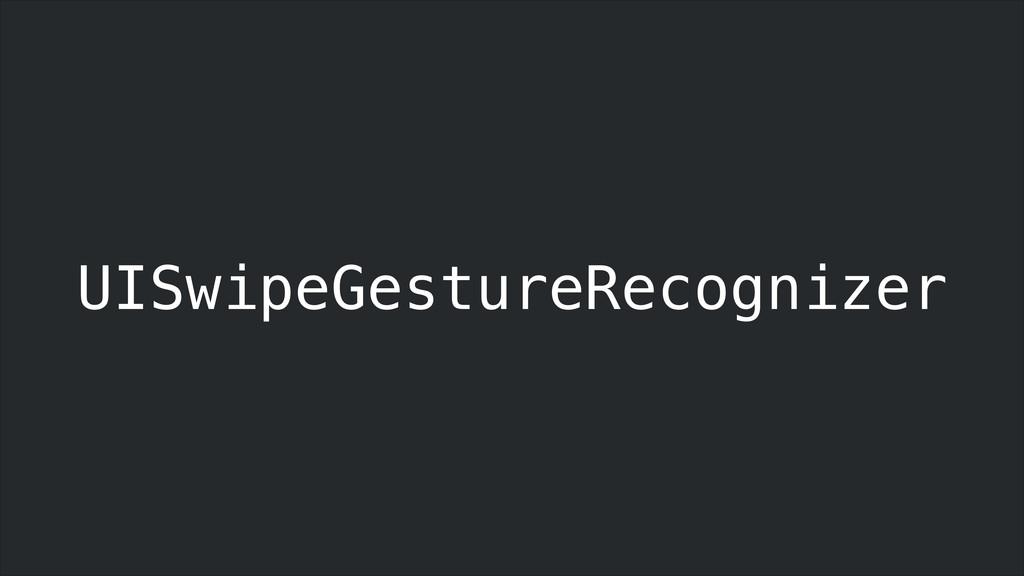 UISwipeGestureRecognizer