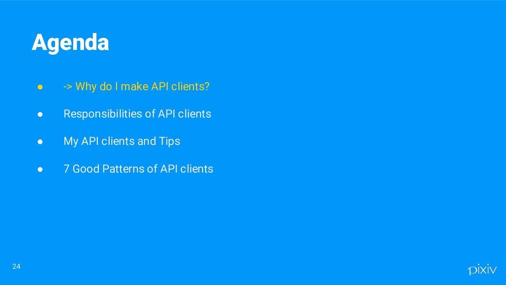 ● -> Why do I make API clients? ● Responsibilit...