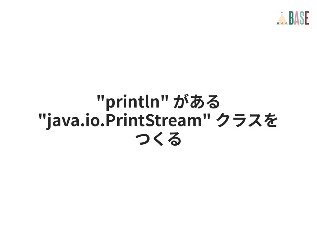 """println"" ""java.io.PrintStream"""