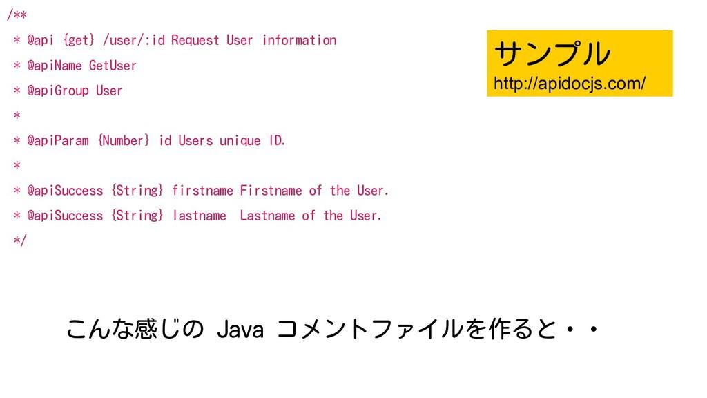 18 /** * @api {get} /user/:id Request User info...