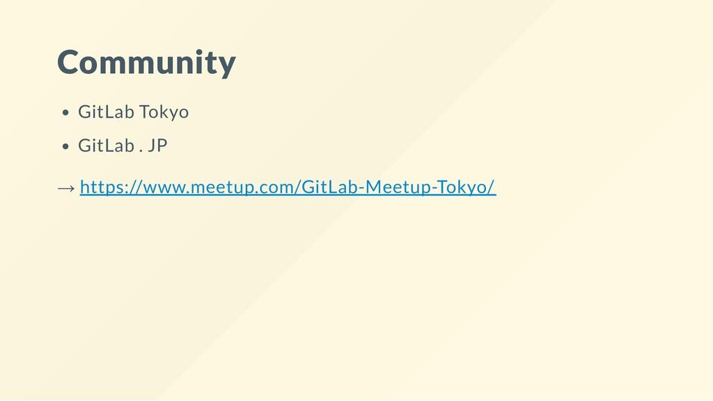 Community GitLab Tokyo GitLab . JP → https://ww...