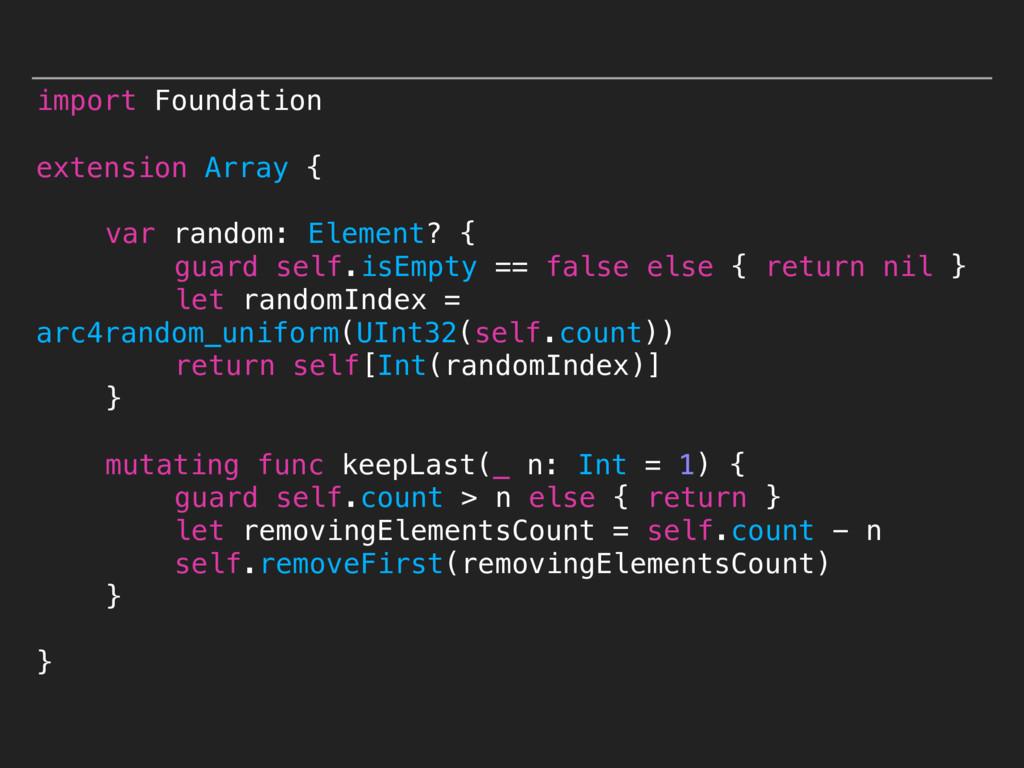 import Foundation extension Array { var random:...