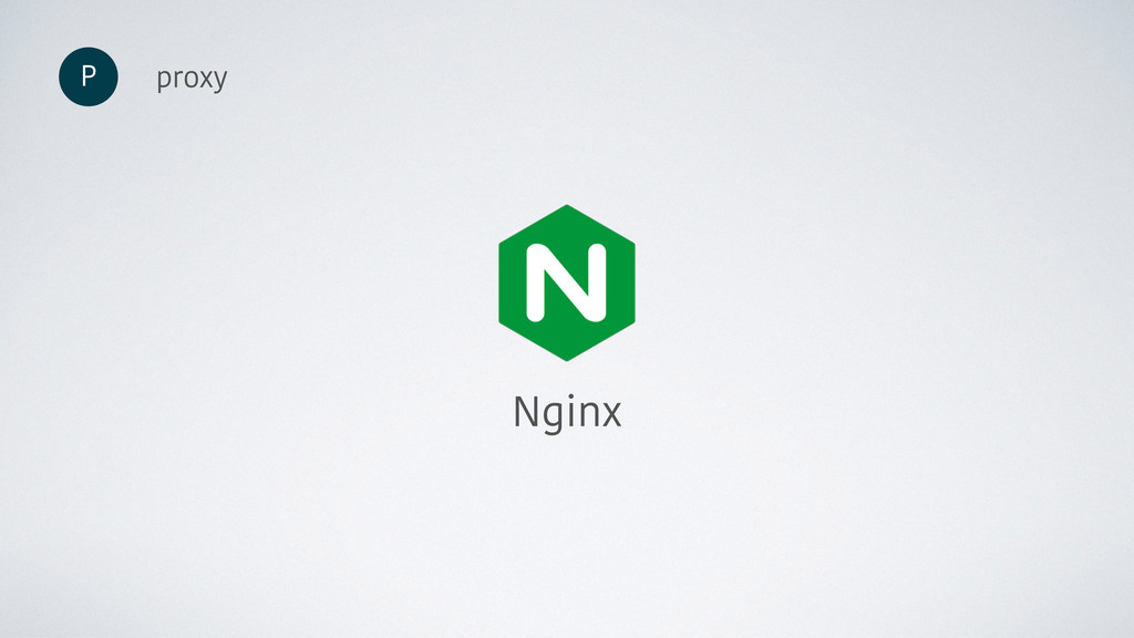 proxy P Nginx
