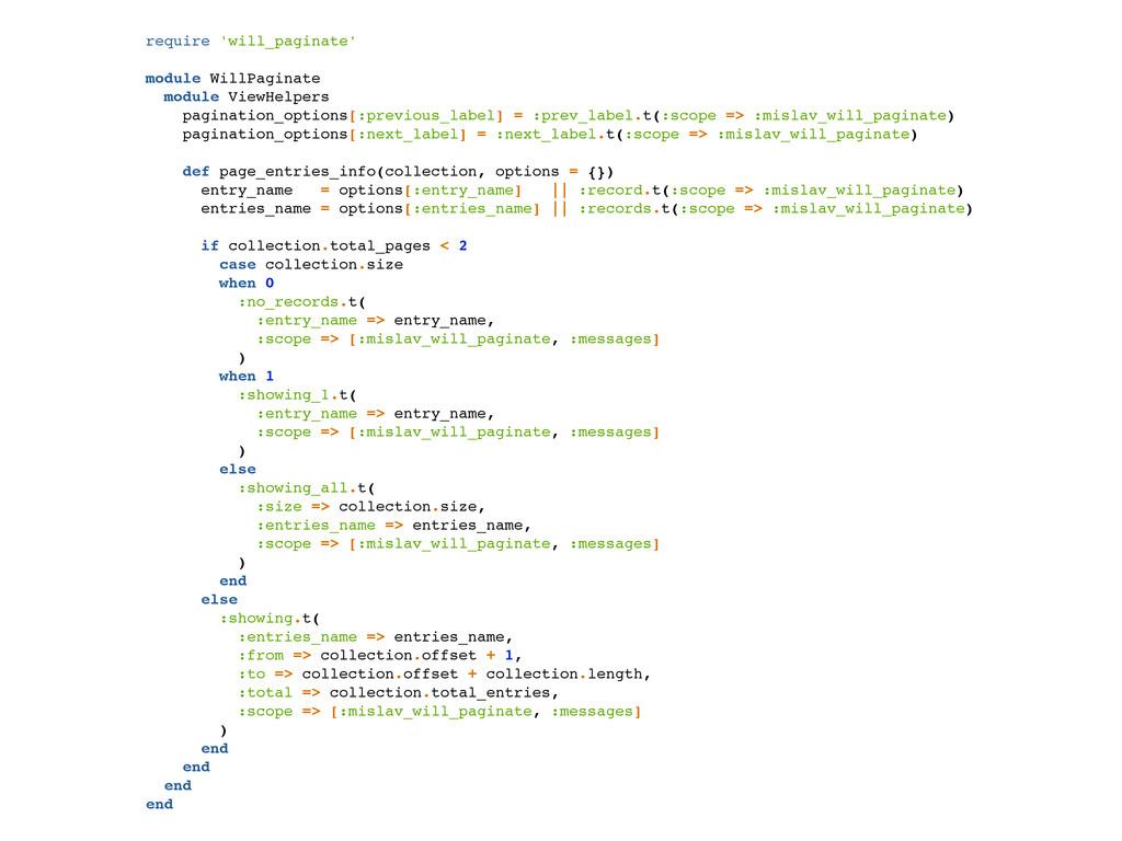 require 'will_paginate' module WillPaginate mod...