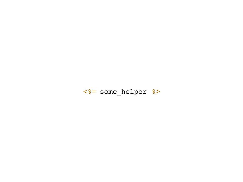 <%= some_helper %>