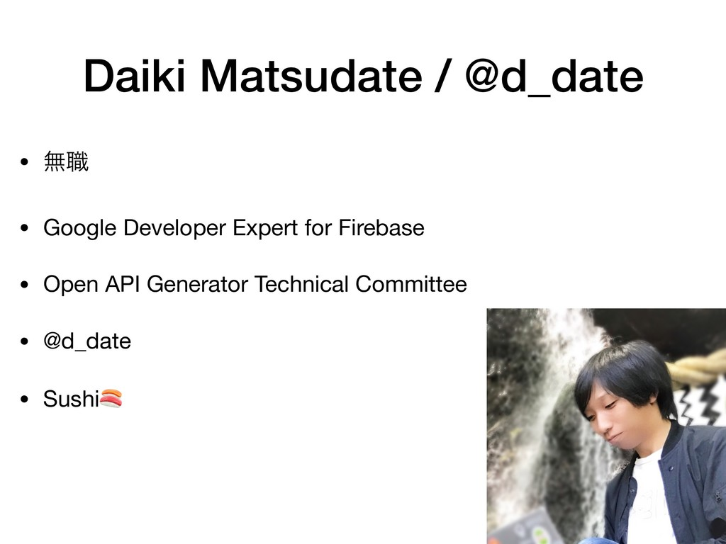 Daiki Matsudate / @d_date • ແ৬  • Google Develo...