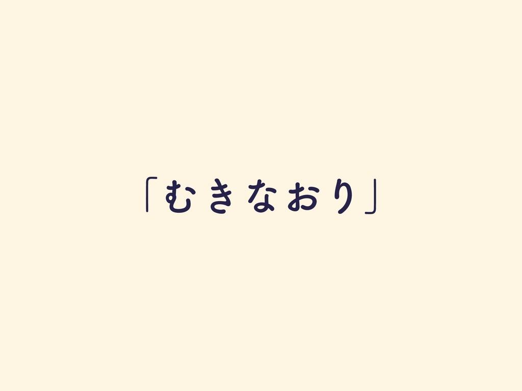 ňΉ͖ͳ͓Γ'n