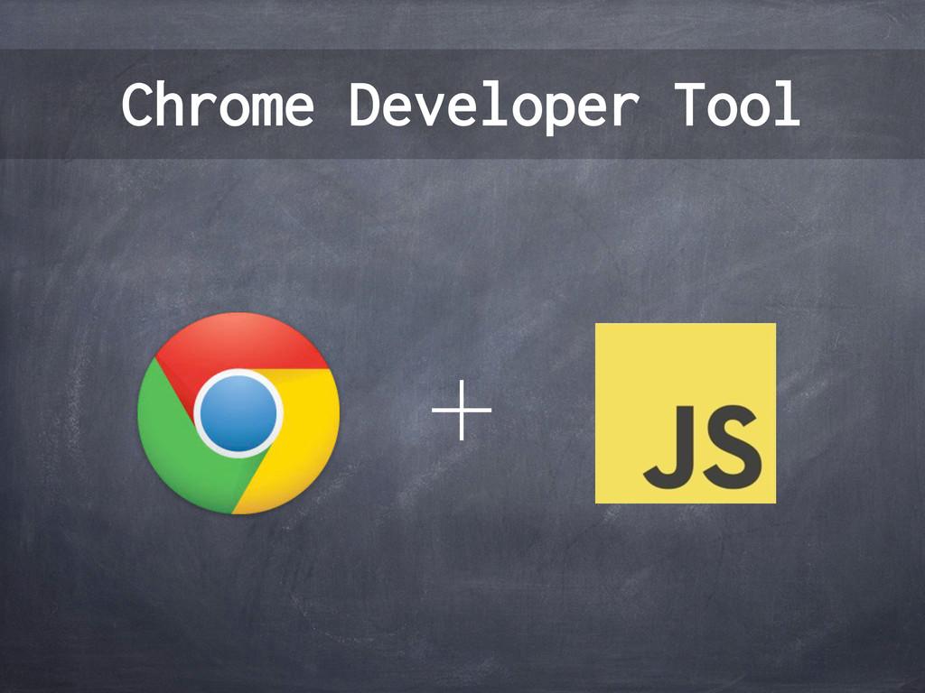 Chrome Developer Tool ʴ