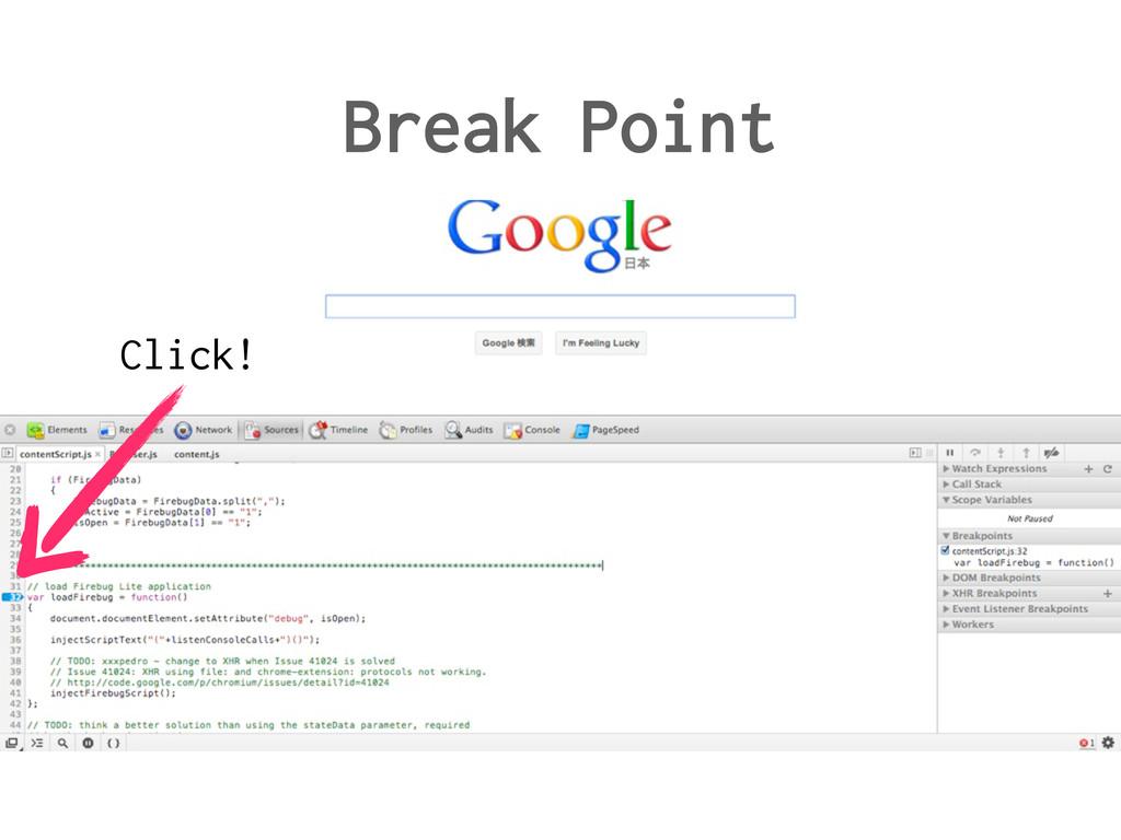 Click! Break Point