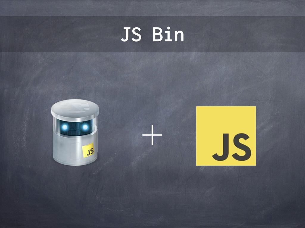 JS Bin ʴ