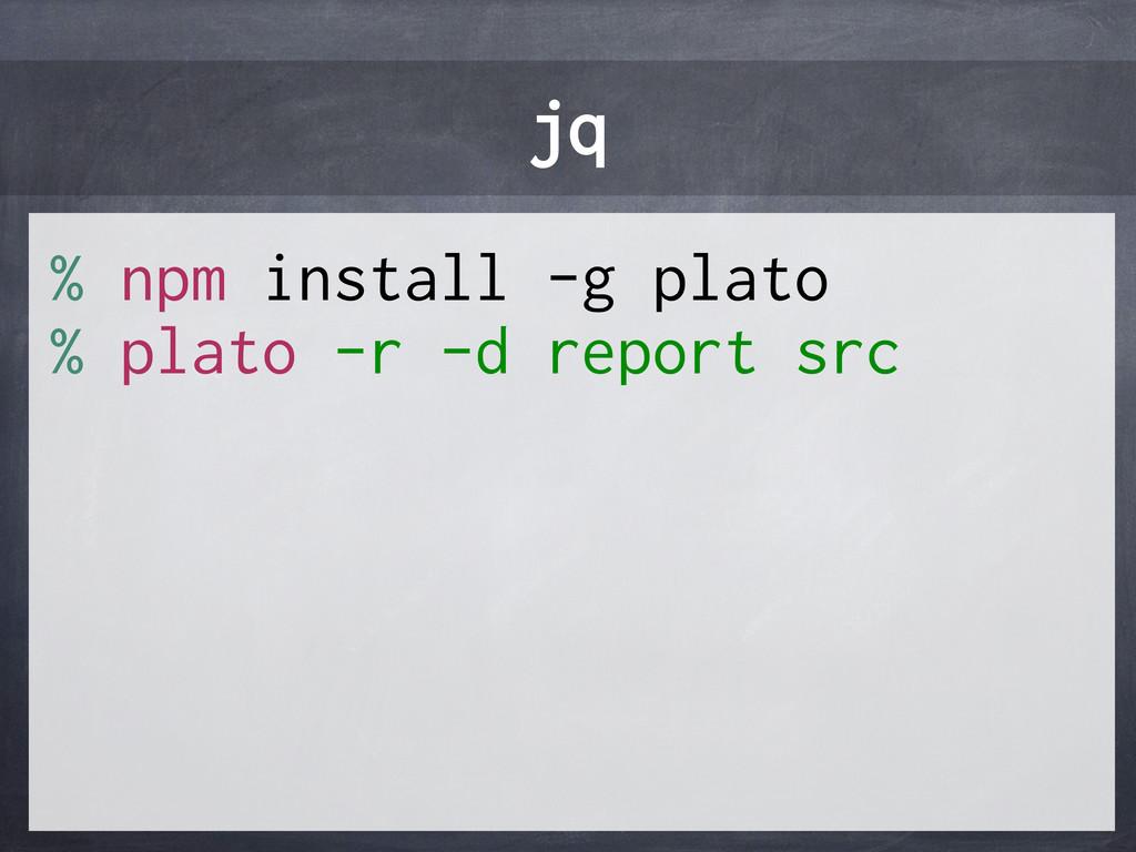 % npm install -g plato % plato -r -d report src...