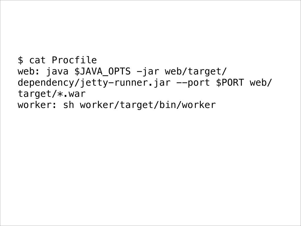 $ cat Procfile web: java $JAVA_OPTS -jar web/ta...