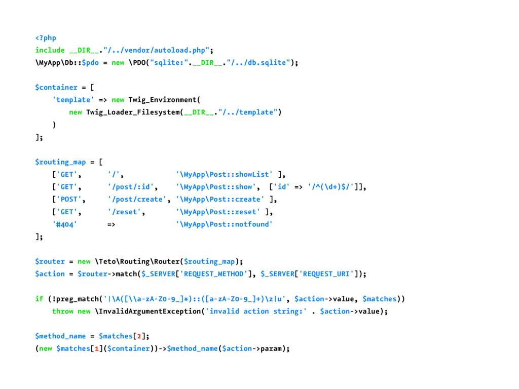 "<?php include __DIR__.""/../vendor/autoload.php""..."