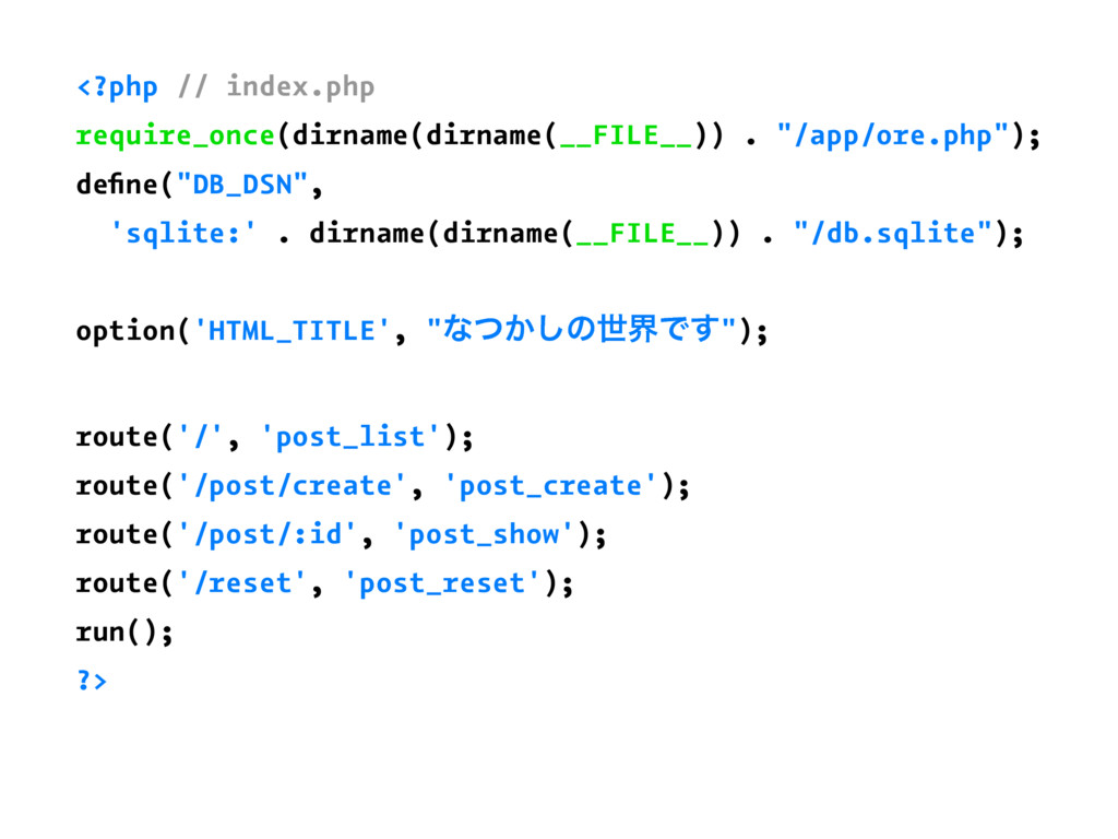 <?php // index.php require_once(dirname(dirname...