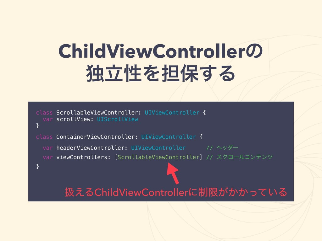 class ScrollableViewController: UIViewControlle...