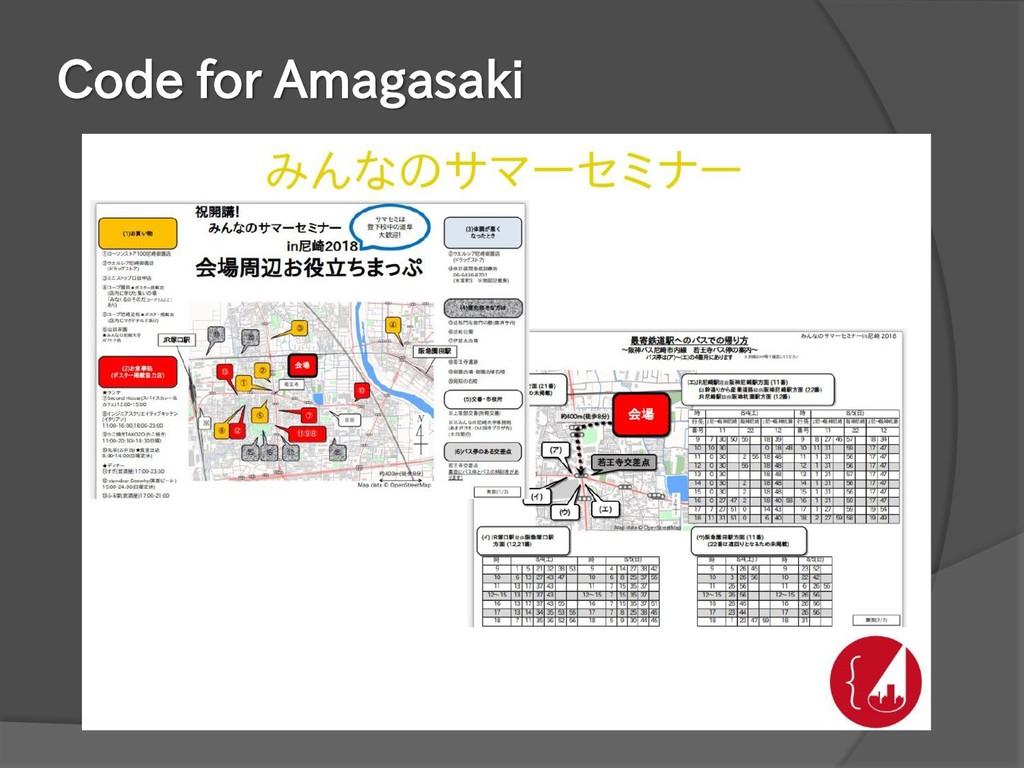 Code for Amagasaki