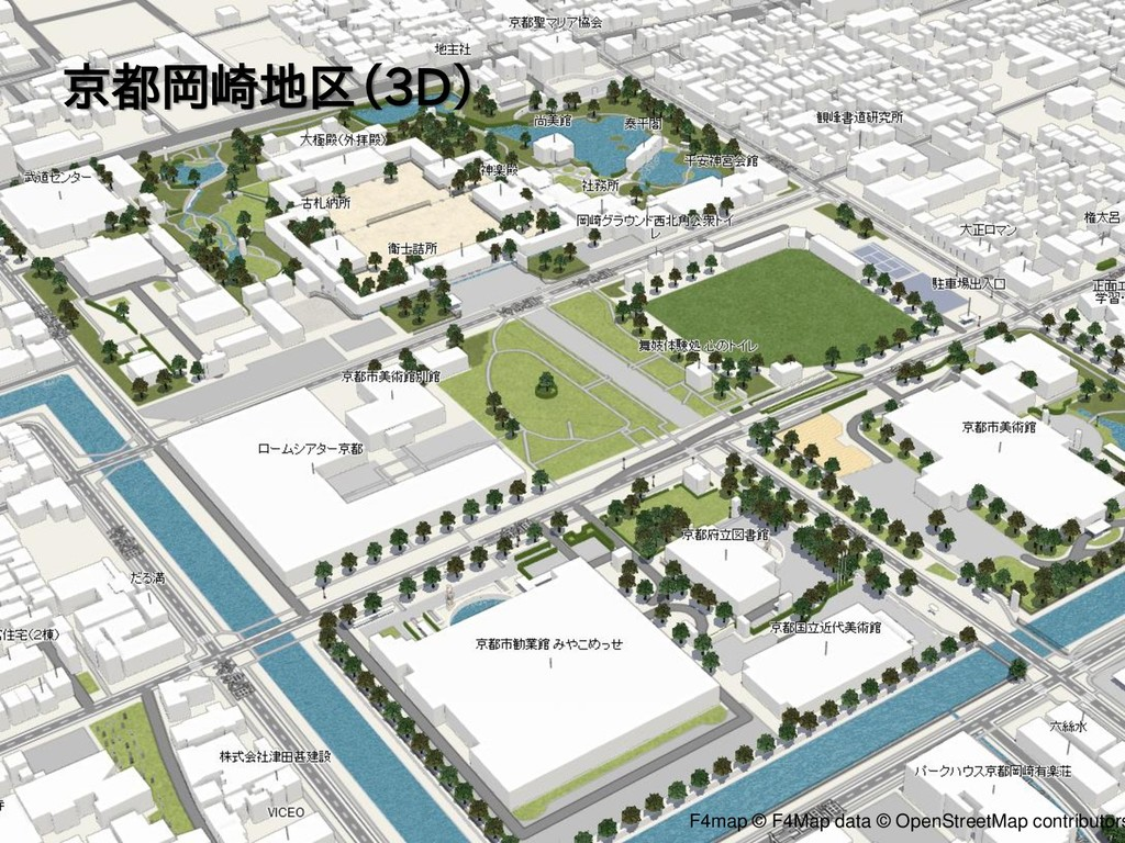 京都岡崎地区(3D) P.8 F4map © F4Map data © OpenStreetM...