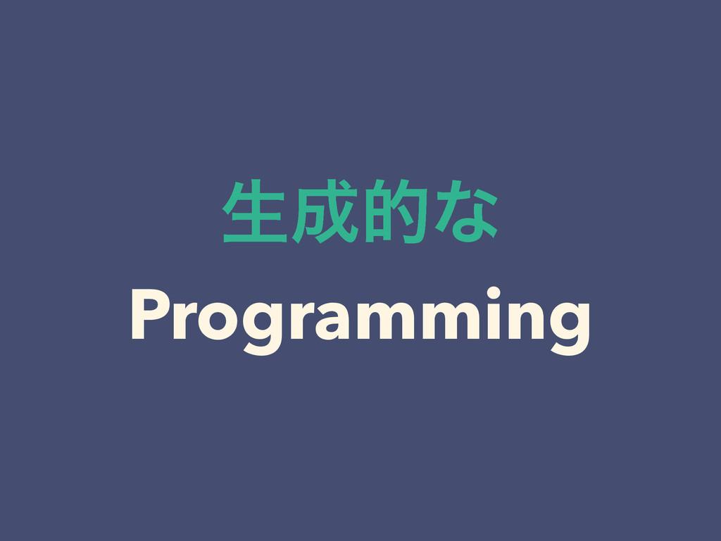 ੜతͳ Programming
