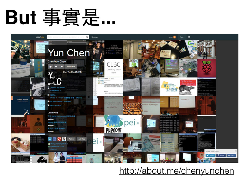 But 事實是... http://about.me/chenyunchen
