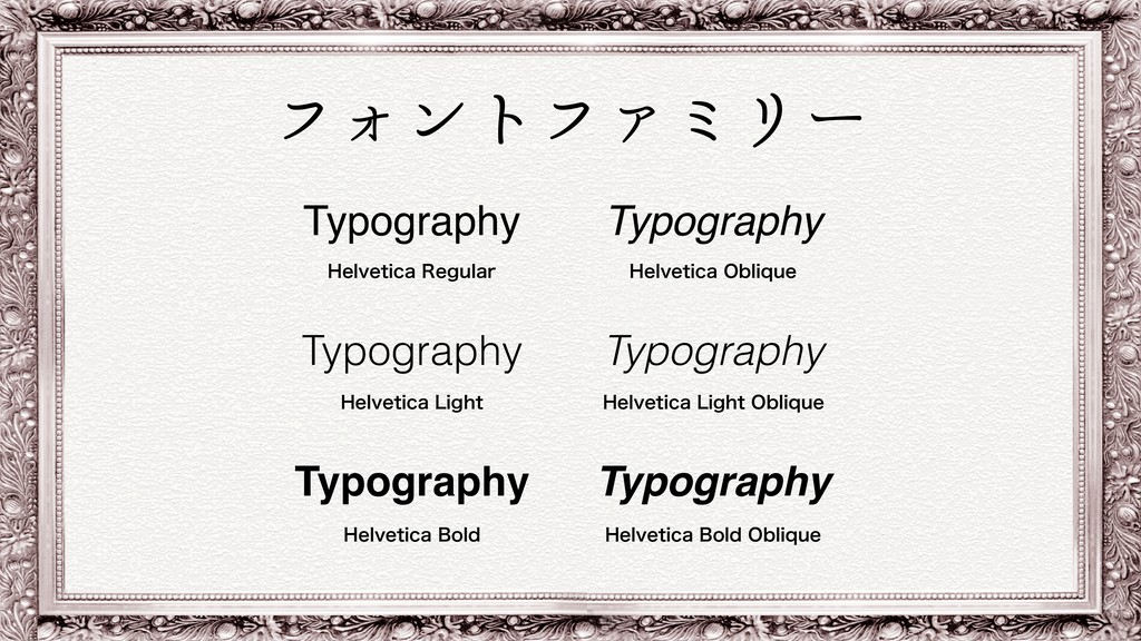 Typography )FMWFUJDB3FHVMBS ϑΥϯτϑΝϛϦʔ Typograp...