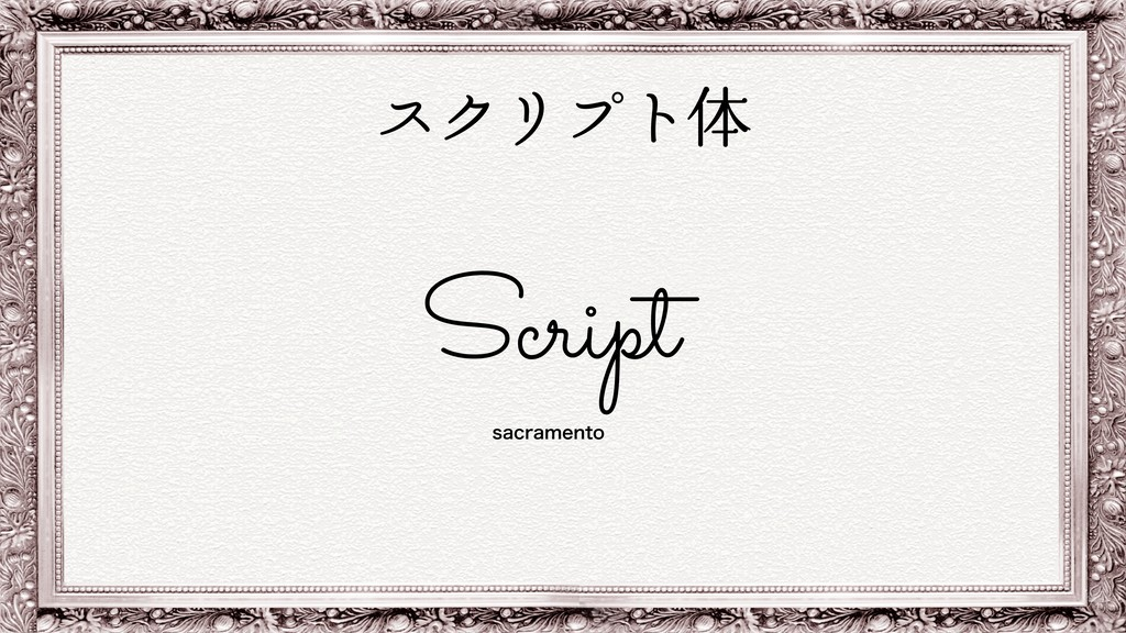 TBDSBNFOUP εΫϦϓτମ Script