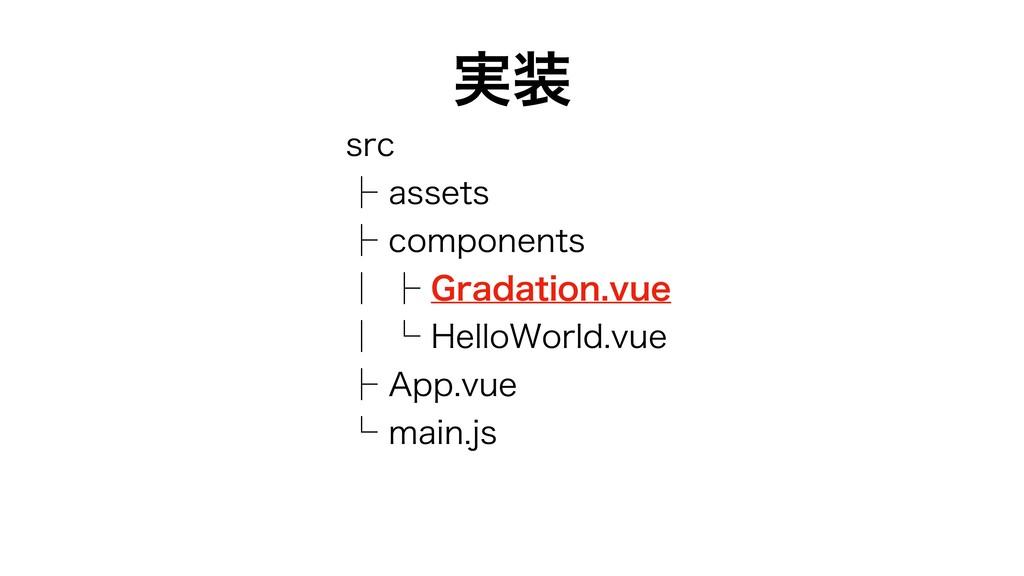 ࣮ TSD ᵓBTTFUT ᵓDPNQPOFOUT ᴹᵓ(SBEBUJPOW...