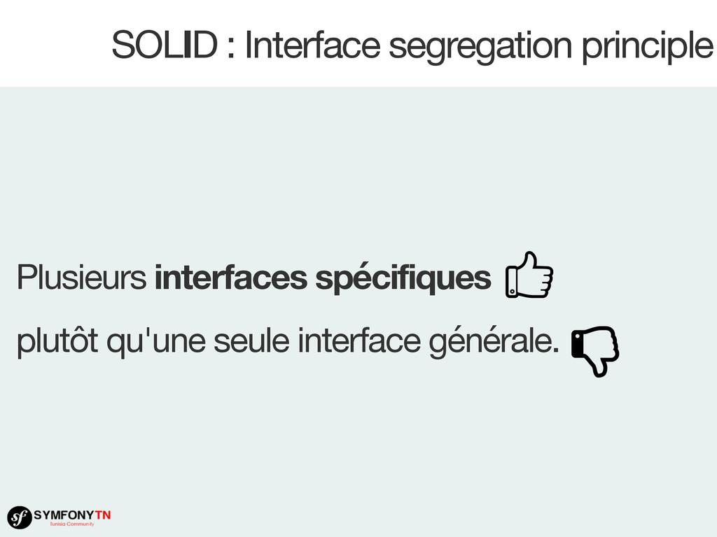 Plusieurs interfaces spécifiques  plutôt qu'une...