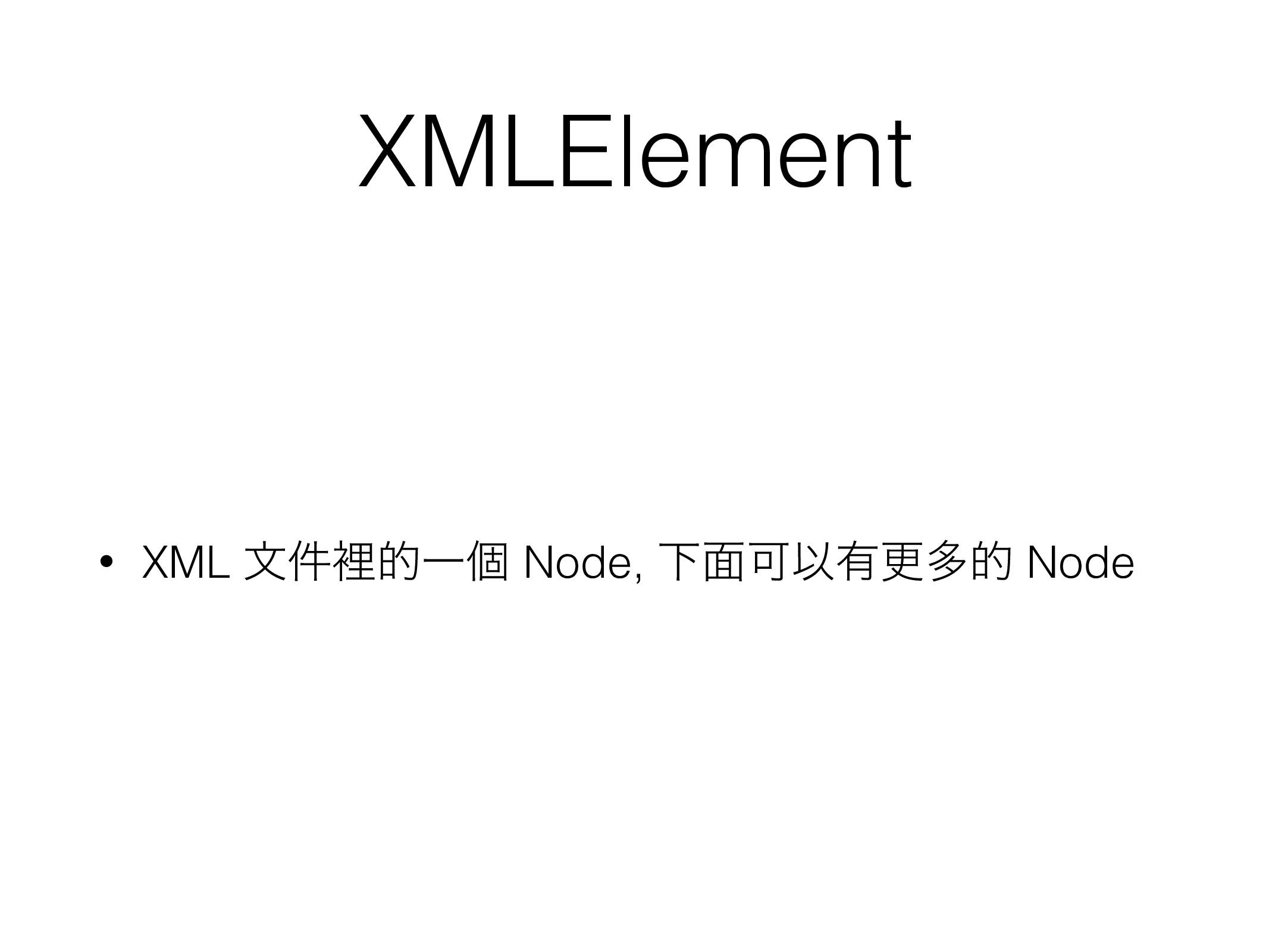XMLElement • XML จ݅ཫతҰݸ Node, Լ໘ՄҎ༗ߋଟత Node