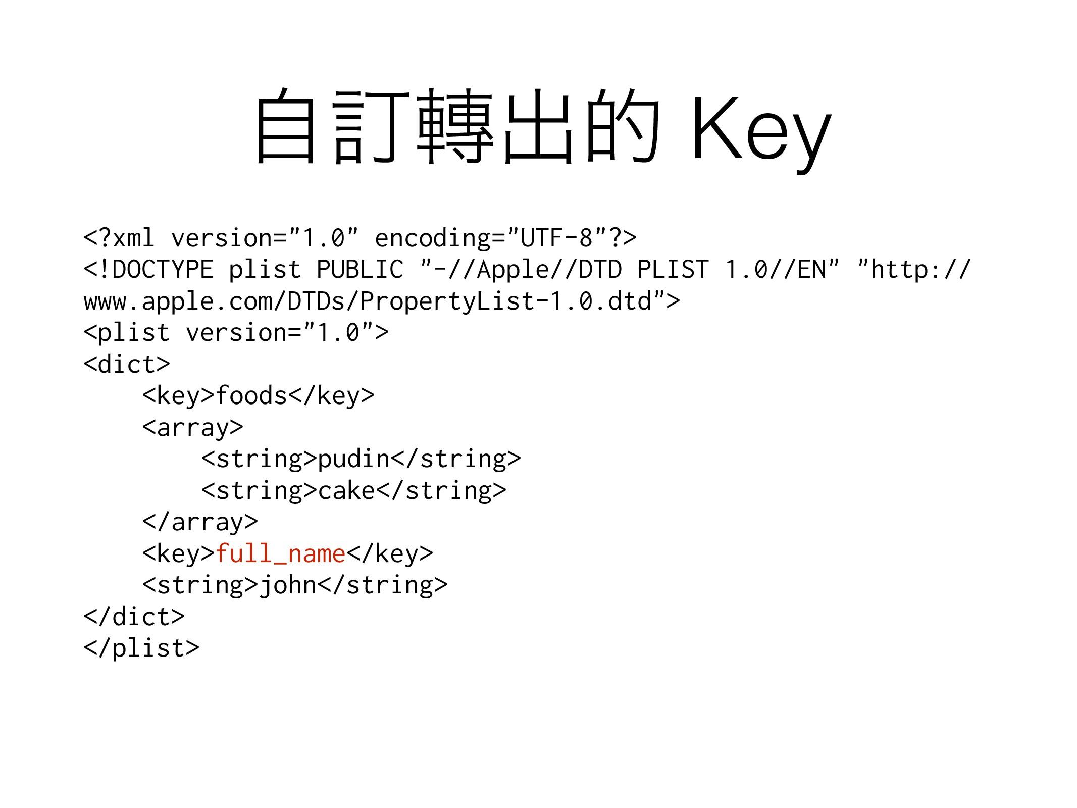 """ࣗగग़త Key <?xml version=""""1.0"""" encoding=""""UTF-8""""?..."""