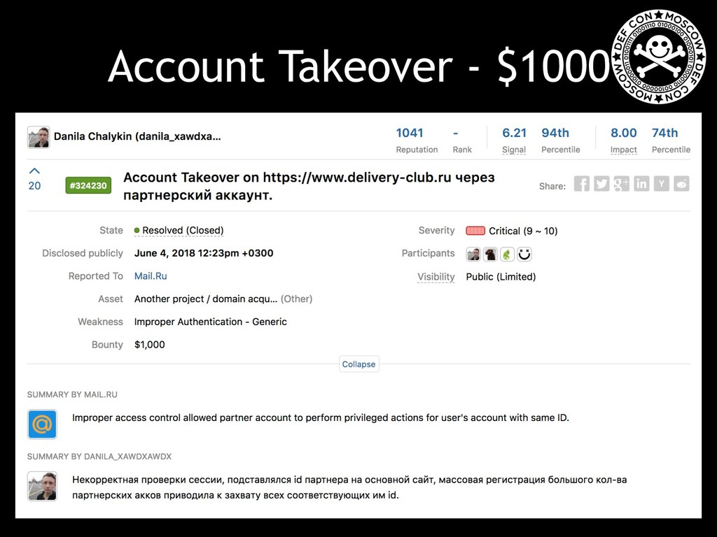 Account Takeover - $1000