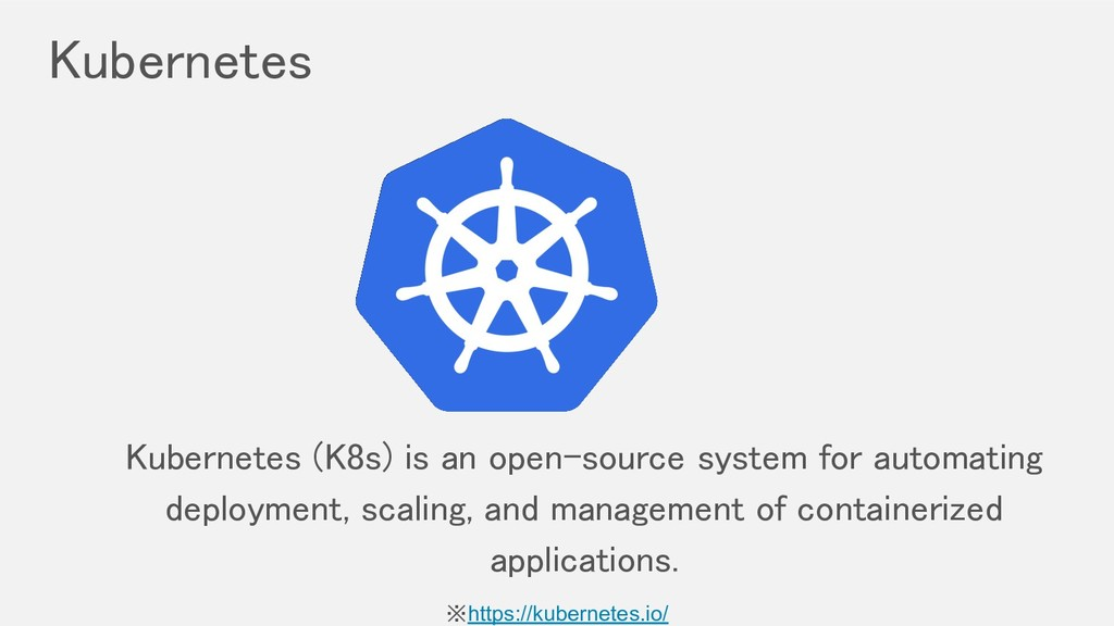 Kubernetes Kubernetes (K8s) is an open-source ...
